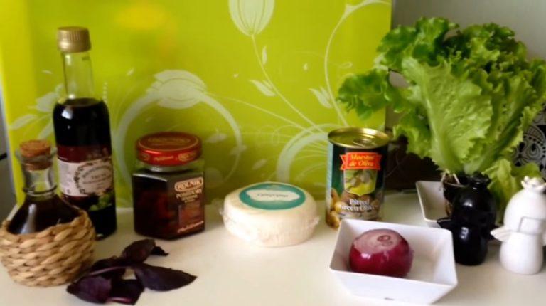 салат с вялеными помидорами ингридиенты