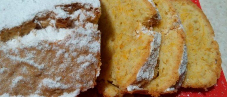 Рецепт кекса с тыквой - пошаговое приготовление с фото