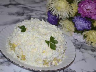 салат невеста рецепт с фото с курицей